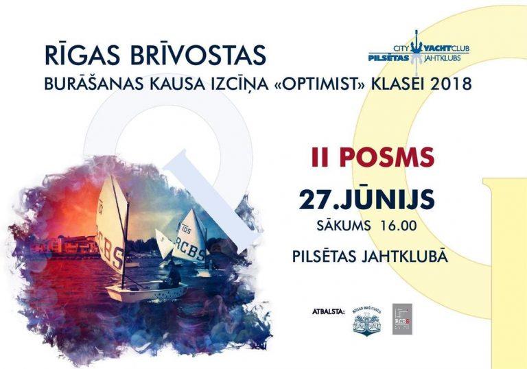 Rīgas brīvostas burāšanas kausa izcīņa II posms – 27. jūnijs